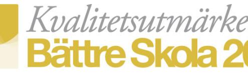 logotyp siq kvalitetsutm2015